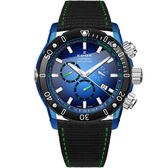 EDOX Sharkman I Limited Edition 潛水計時腕錶-46mm E10221.357BU.BUV