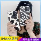 黑色卡通 iPhone SE2 XS Max XR i7 i8 plus 浮雕手機殼 潮牌英文 保護鏡頭 全包蠶絲 四角加厚 防摔軟殼