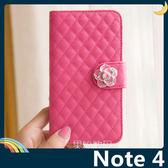 三星 Note 4 N910 山茶花保護套 菱格紋側翻皮套 小香風 時尚水鑽 插卡 錢夾 磁扣 手機套 手機殼