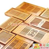 竹制茶盤家用簡約排水長方形小號竹子茶臺茶具托盤大號抽屜儲水式【樂淘淘】