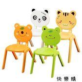 卡通造型兒童椅子靠背椅家用塑料