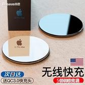 倍思適用于蘋果12無線充電器iPhone12Pro Max手機iphone11頭X快充xsmax 極簡雜貨