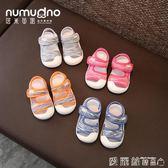 學步鞋夏款嬰兒涼鞋女寶寶1-2歲男童包頭防踢涼鞋不掉軟底幼兒鞋 愛麗絲精品