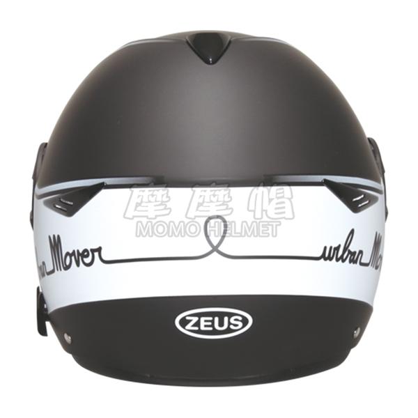 ZEUS 瑞獅 ZS 612A AD1 彩繪 3/4罩 安全帽 內墨片 全可拆 快拆 超輕量 (多種顏色) (多種尺寸)