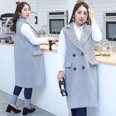 ★韓美姬★中大尺碼~毛呢西服馬甲外套(XL~3XL)