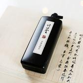 古制油煙墨汁老手藝墨水毛筆黑色墨液大小瓶國畫書法專用墨  朵拉朵衣櫥