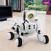 玩具男孩機器狗智慧語音互動唱歌跳舞機器人兒童3-6歲遙控寵物狗  igo初語生活館