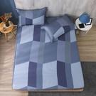 鴻宇 雙人特大床包組 天絲300織 洛普 台灣製 T20112