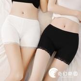 安全褲-安全褲防走光女夏季蕾絲可內外穿無痕薄款打底褲-奇幻樂園