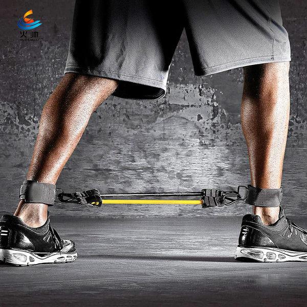 練踢拉力繩彈力繩爆發力拉力器腿部阻力繩籃球彈跳訓練器健身器材【時尚家居館】