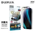 Leplus iPhone 12/12 Pro Dragontrail 抗藍光滿版玻璃貼 10H 抗衝擊玻璃貼 抗藍光玻璃貼