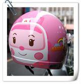 卡通安全帽,兒童安全帽,K856,K857,波力#3/粉