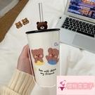 情侶馬克杯可愛陶瓷杯子小禮物帶蓋吸管【櫻桃菜菜子】