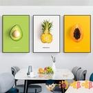 客廳裝飾畫北歐風格掛畫三聯無框畫輕奢墻畫簡約風景墻壁畫【淘嘟嘟】