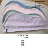 出口日本葫蘆型強吸水干發帽 頭髮速幹 兒童成人雙用   LannaS