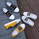 女鞋2020年新款春季韓版百搭小白鞋平底小雛菊帆布鞋學生休閒板鞋 設計師生活