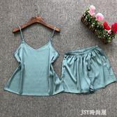 韓版冰絲兩件套純色寬鬆性感吊帶睡衣女夏背心短褲套裝薄款家居服    JSY時尚屋