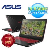 【ASUS 華碩】TUF Gaming FX504GD-0201A8300H 15.6吋 電競筆電 隕石黑【送質感藍芽喇叭】