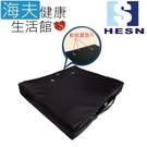 惠生凝膠座墊(未滅菌)【海夫健康生活館】HESN 液態凝膠坐墊 輪椅座墊C款 14吋(HS018-B)