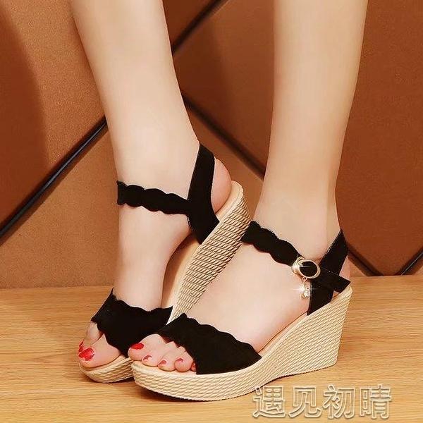 楔型鞋楔型鞋坡跟涼鞋女夏百搭舒適鬆糕厚底魚嘴高跟防水台大碼女涼鞋紓困振興