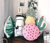 水果植物抱枕少女心臥室家居車用水果靠墊【聚寶屋】