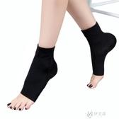 護腳腕護踝男女運動保護崴腳襪套護腳踝時尚薄款透氣 伊芙莎