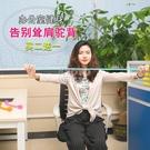 辦公室彈力繩健身硅膠拉力繩瑜伽拉力器擴胸器背部鍛煉器材家 【快速出貨】