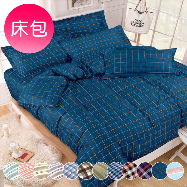 【VIXI】《Youth Culture》吸濕排汗雙人床包三件組(多款任選)