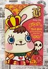 【震撼精品百貨】 Bunny King_邦尼國王兔~香港邦尼兔記事本/筆記本#72726