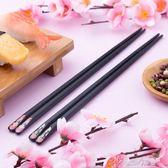 10雙家用個性合金筷日式耐高溫酒店防滑日本情侶快子筷子家庭套裝  奇思妙想屋