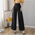 西裝褲 雪紡西裝褲女直筒寬鬆褲子2020新款顯瘦喇叭褲高腰垂感飄逸闊腿褲 艾維朵