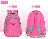 小學生書包超輕防水雙肩護脊兒童背包 BF2127【旅行者】