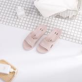 動態氣流粉紅浴室拖(M)-生活工場