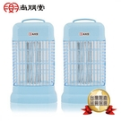 尚朋堂 6W電擊式捕蚊燈SET-2506-2入組