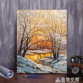 diy數字油畫客廳風景花卉動漫人物填色手繪填色大幅裝飾畫雪黃昏 NMS造物空間