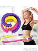 呼啦圈軟彈力收腹美腰圈女士成人健身彈簧呼拉圈 居樂坊生活館YYJ
