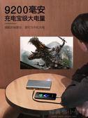 攜式投影儀家用wifi無線家庭影院手機微型迷你4K高清辦公用 好再來小屋igo