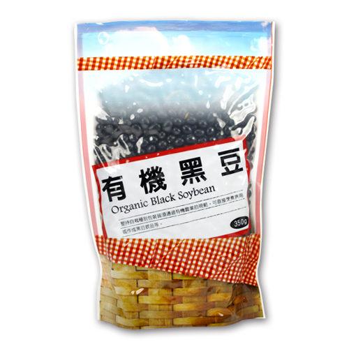 有機黑豆*2包
