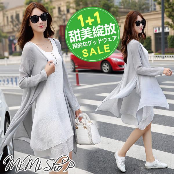 孕婦裝 MIMI別走【P31205】復古薇風 亞麻長裙+長版外套兩件式 孕婦套裝 長裙