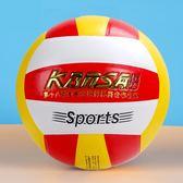 狂神排球5號 軟式硬式排球中考學生用球 訓練氣排球比賽女igo【PINKQ】