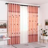 窗簾臥室客廳陽台書房窗簾遮光隔熱布料簡約現代溫馨聖誕節提前購589享85折
