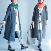 秋季新品大尺碼女裝洋氣中長款開衫風衣胖mm寬鬆拉毛開衫外套潮