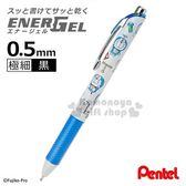 〔小禮堂〕哆啦A夢 日製原子筆《藍白.道具.竹蜻蜓》Pentel EnerGel 系列 4901610-92391