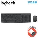 Logitech 羅技 MK235 無線滑鼠鍵盤組(USB接收器)