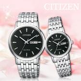 【公司貨保固】CITIZEN 星辰表 Eco-Drive 時尚情人對錶 BM9010-59E+EW3250-53E
