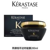 Kérastase 巴黎 卡詩 黑鑽極萃逆時髮膜 200ml