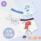 兒童內褲男童四角褲純棉平角嬰兒寶寶短褲【淘嘟嘟】