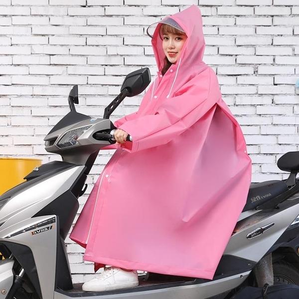 連體雨衣 雨衣女成人時尚戶外徒步旅游自行車雨衣連體單人電動車雨披男背包  【618 大促】