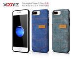 快速出貨 XOOMZ 袖珍系列 iPhone 8 Plus/7 Plus 牛仔插卡 手機保護套