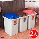 【JL精品工坊】小幫手大容量垃圾桶45L限時2入$990元/回收桶/垃圾桶/紙簍/台灣製造/不銹鋼